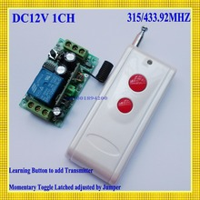 1000M Keyless Entery Door Lock Remote Control System DC12V 1CH Receiver&Transmitter Latched ON OFF Factory Sell Free shipping(China (Mainland))