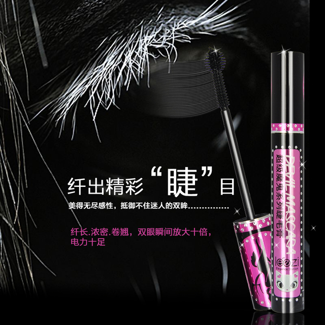 Andmeticulous snubby dense mascara lengthening super series waterproof lizy devil make-up mascara