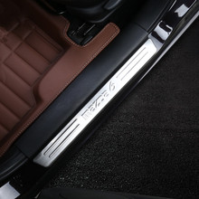 High quality Mazda 6 M6 stainless steel door sill pedal sucff plate for Mazda 6 M6