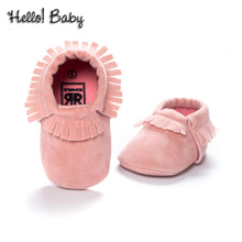 2016 Suede Frosted Matte Handmade Tassels Soft Bottom Toddler Shoes Baby First Walkers Shoes New Baby Prewalker Baby Moccasins(China (Mainland))