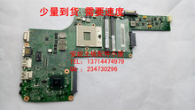 For Toshiba L800 L700 L730 motherboard A0000957404 A000095920(China (Mainland))