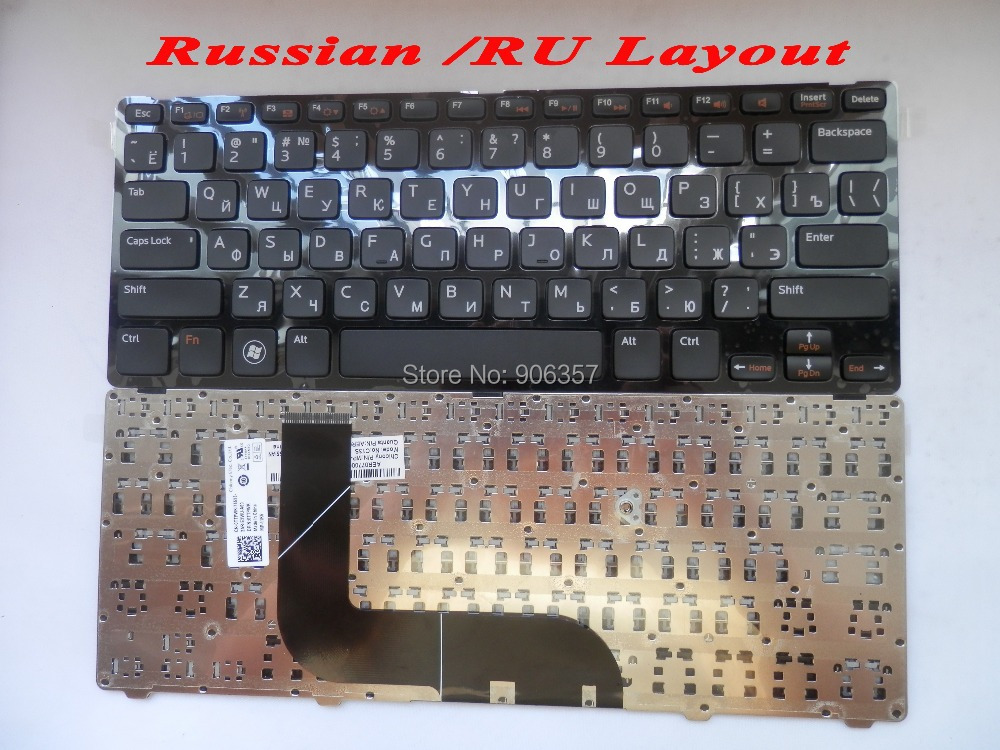 NEW Russian Keyboard For Dell Inspiron N411Z 14Z-5423 14Z 5423 Laptop Black With Frame Ship With Tracking Number RU(Hong Kong)