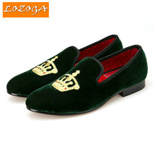Embroidered Gold Crown Design Men Velvet Shoes Fashion Men Smoking Slippers Men wedding and party shoes Size US 6-14 hot selling(China (Mainland))