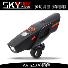 Bicycle audio ride batphone bicycle mp3 bluetooth card av126 hot-selling new arrival/bike light