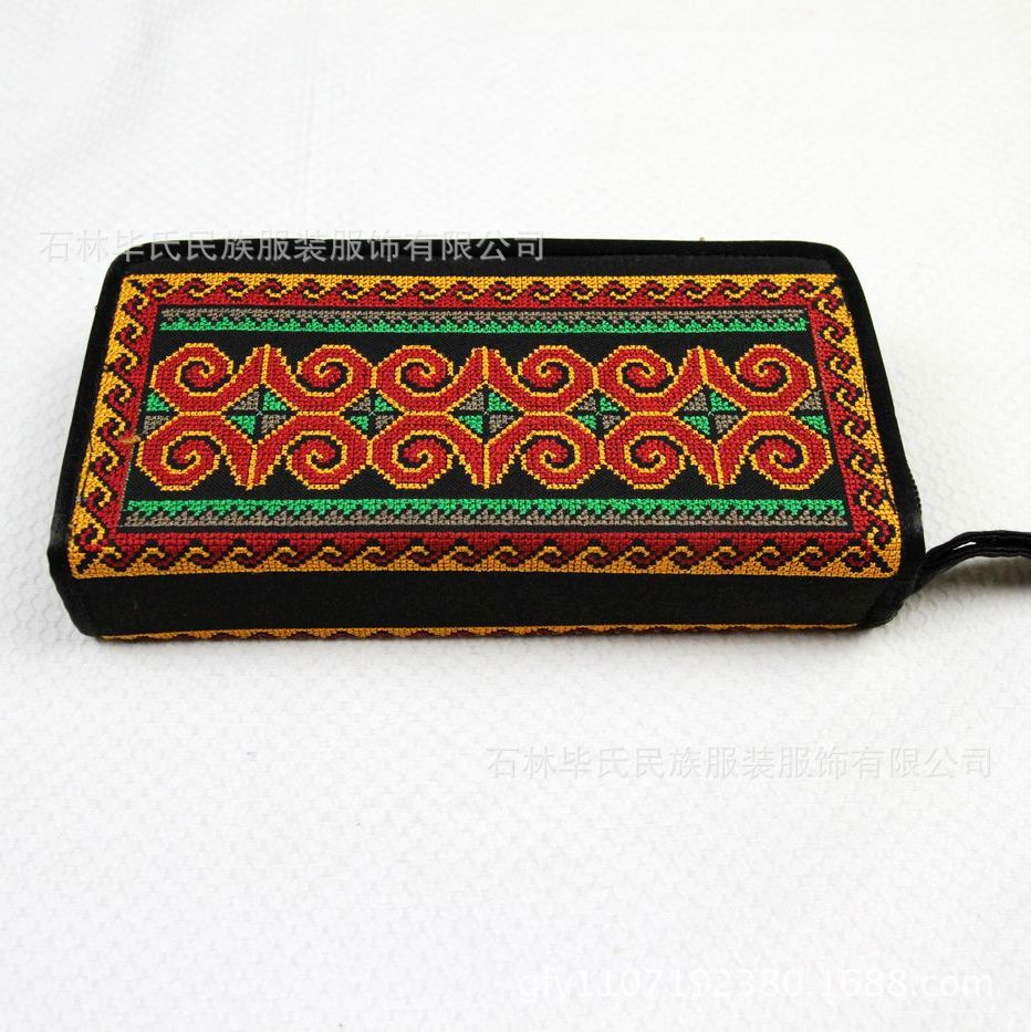 Factory folk style embroidery fine cloth wallet women long card package - China's ancient costume store