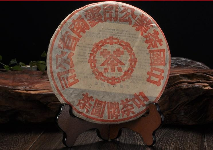 made in 1959 Year ripe Puerh Tea 357g ripe Puer the earliest zhong cha famous agilawood