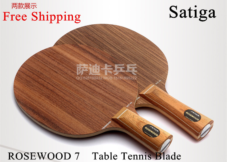 Like STIGA Rosewood-SEVEN(Rose-7) Table Tennis Blade table tennis racket ping pong FL long handle shakehand free shipping(China (Mainland))