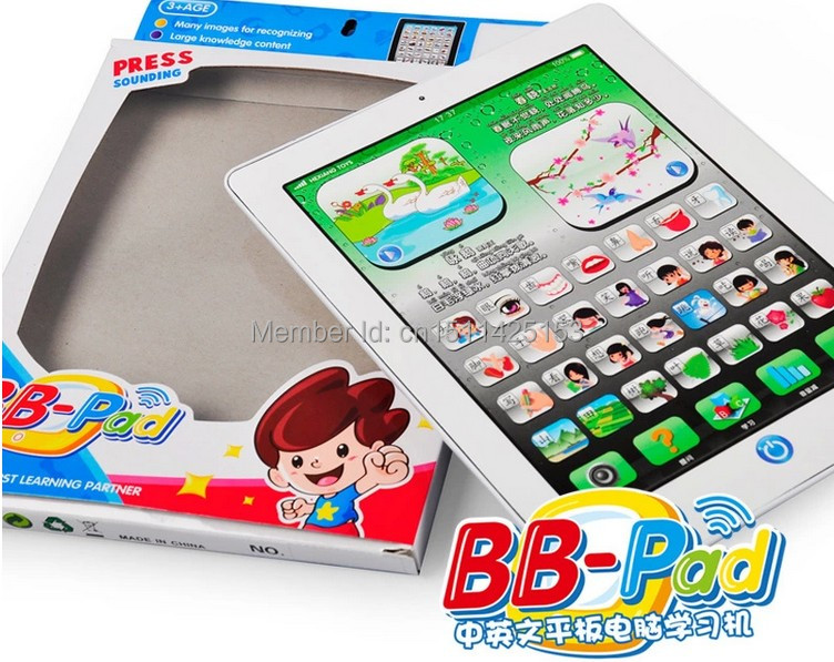 Wholesale English Language BB pad Children Learning Machine english Educational Toys Computer For BB-pad Table Farm With sound(China (Mainland))