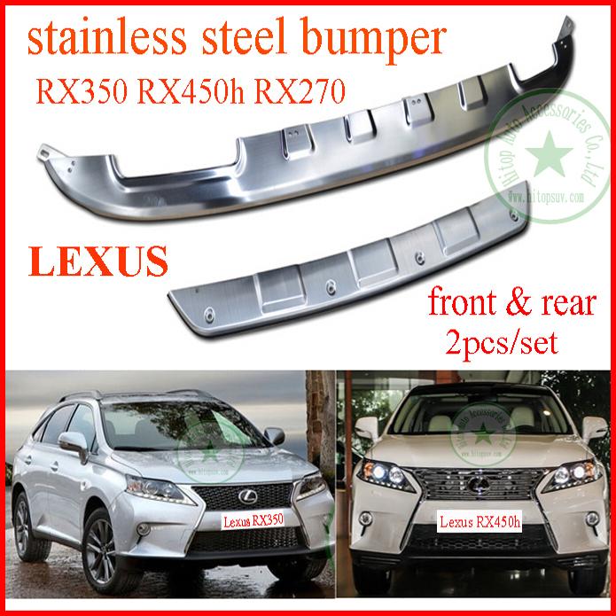 2013 Lexus Rx 350 For Sale: Aliexpress.com : Buy For LEXUS RX350 RX450H RX Skid Plate