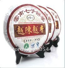 5years Nonpareil Organic Ripe Pu'er tea Yunnan Brand  Qi Zi  Puer tea cake 1.5kg Free Ship Help Lower Blood Pressure Lose Weight