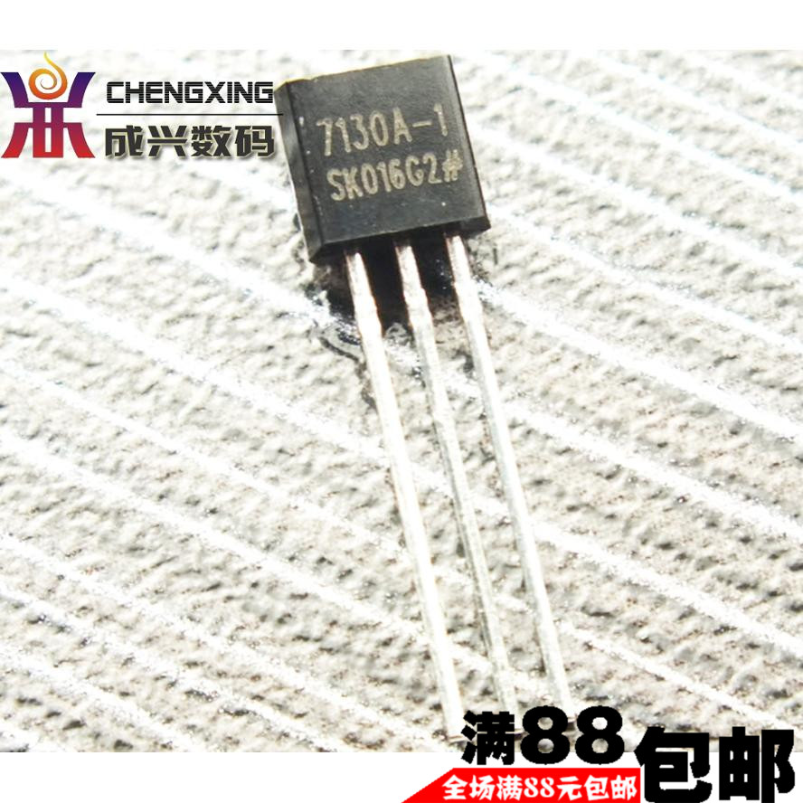 HT7130 HT7130-1-92 upright three-terminal voltage regulator tube a pack (1000)<br><br>Aliexpress