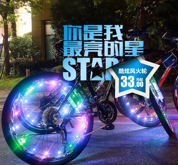Kingsir mountain bike bicycle light wind fire wheels ride wheels lamp road bike ride