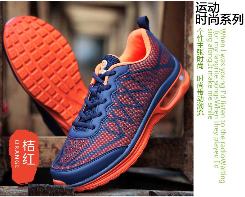 2015 DMX MD luxury running shoes honglu перфоратор sds plus makita hr2631ft