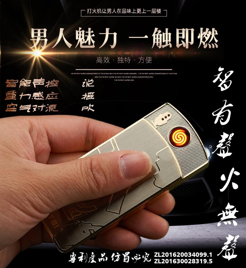 ถูก ล่าสุดสั่นไฟแช็Windproof USBชาร์จสร้างสรรค์บุคลิกภาพคู่จุดระเบิดคนไฟแช็กฟรีค่าจัดส่ง