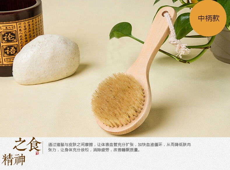 New Arrivals Natural single-sided SPA Wood Bath Brush Bristles Shower Scrubber body Massager brush Free Shipping(China (Mainland))