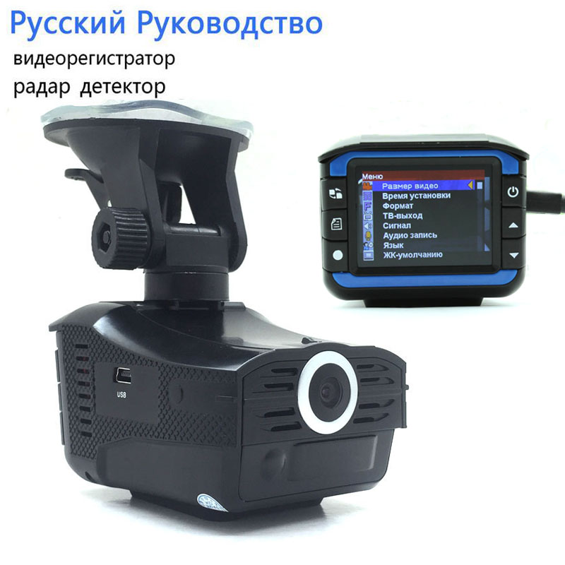 "Factory Price 3in1 Russian Car DVR Camera Radar Detector 2.0""LCD View Angle HD 1280*720P Built-in GPS Logger Russian Manual(China (Mainland))"