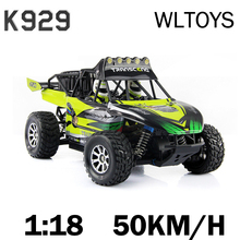 New Wltoys K929 RC Remote Control Truck 1/18 High Speed 50KM/H 4WD 2.4GHz Racing Car Children Toys GIFT(China (Mainland))