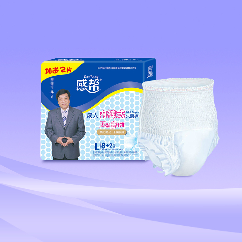 Padded fleece nappy cover adult