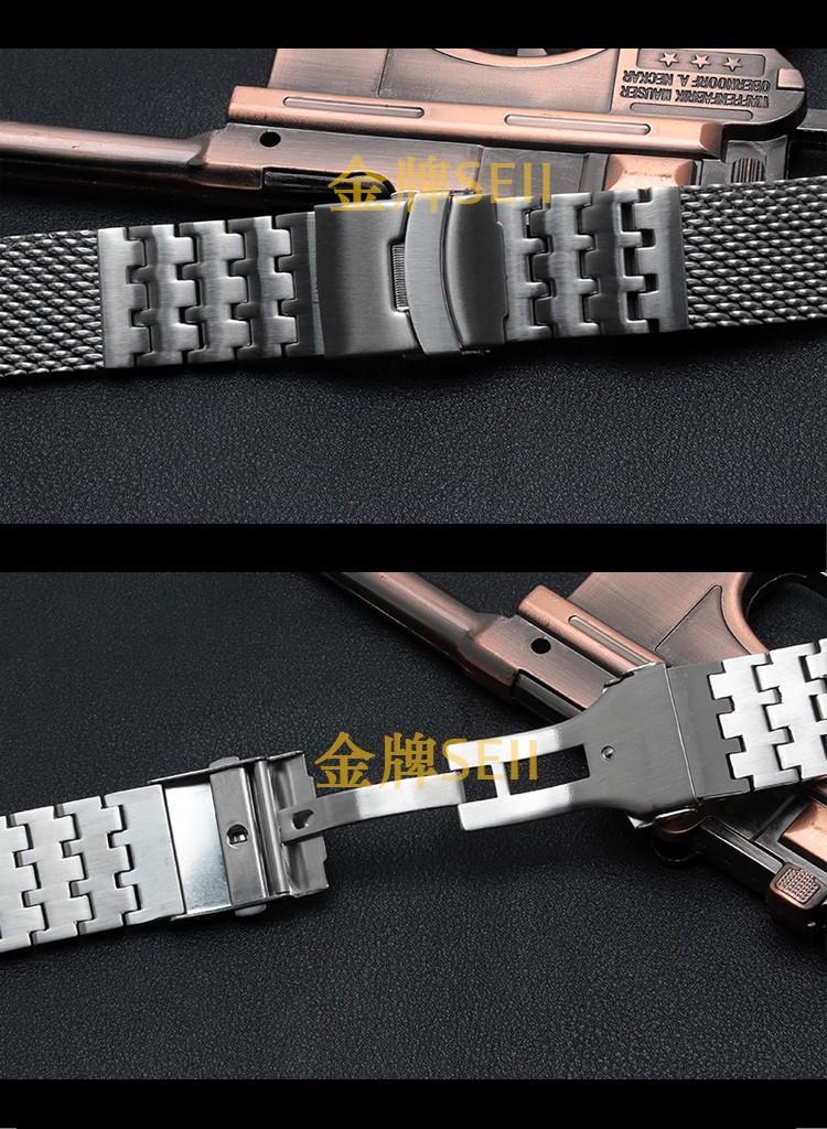 Laopijiang Песня Billiton SUUNTO core происхождения серии открытый стали ремешок для часов браслет из нержавеющей стали водонепроницаемые часы аксессуары