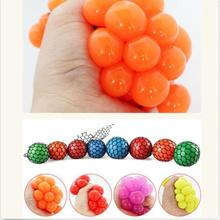 1PC Anti Stress Face Reliever Grape Ball Autism Mood Squeeze Relief Healthy Funny Tricky Toy(China (Mainland))