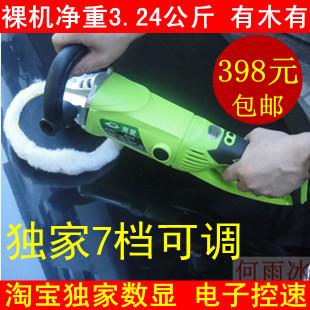 Polishing machine car polishing machine gloss seal for car paints machine adjustable one piece copper<br><br>Aliexpress