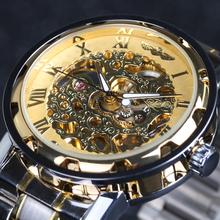 Classic Brand WINNER Men Skeleton Mechanical Watch Transparent Steampunk Hand Wind Full Stainless Steel Montre Homme Wristwatch
