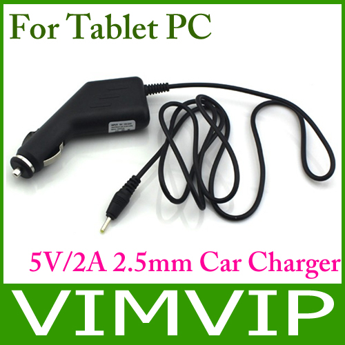 Universal Car Cigarette Powered Charging Adapter Charger w/ 2.5mm Port for Tablet PC - Black