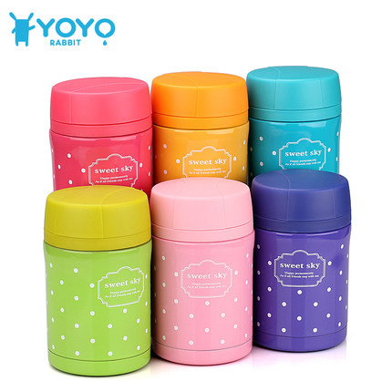 450ml Fashion Hot Food Thermos Insulated Stainless Steel Food Container Soup Box Keep Food Warm Thermos Lunch Container
