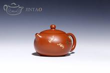 Yixing purple clay painting XISHI teapot zisha sand tea pot kungfu set 280ml JN1309