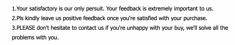 neirong feedback