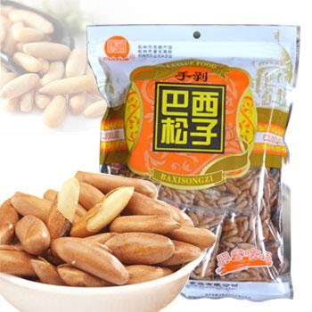pignolia snacks Chinese snacks dried fruit
