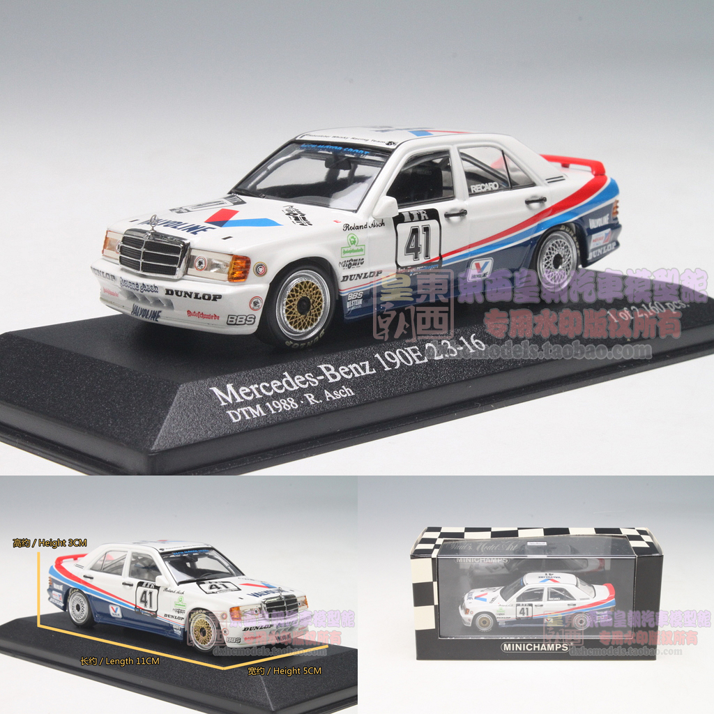 Mini 1:43 Mercedes Benz 190E DTM in 1988, the German touring car masters No. 41 ROLAND<br><br>Aliexpress