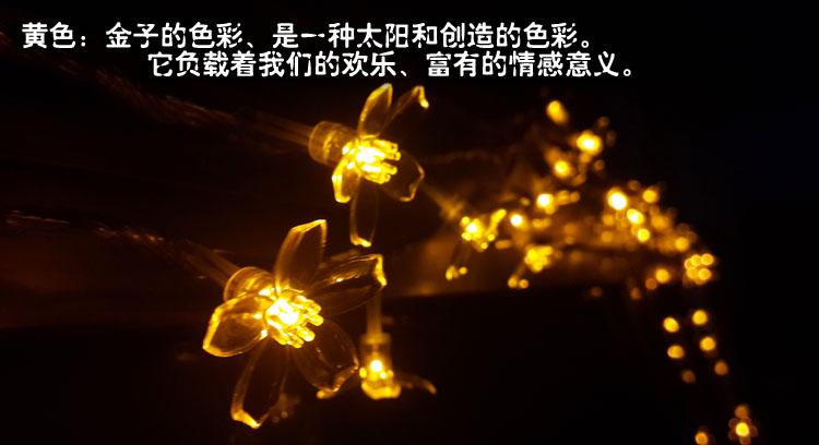 wholesales ! New Luz De LED Tree Lights Lamps 5M 30 led Cherry Blossom Luminaria Chandelier Night Light Fairy Wedding Decoration