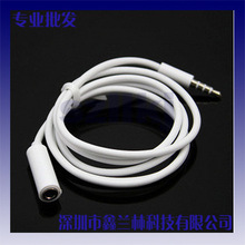 New White color 3.5 mm 4-pole Audio Stereo Headphone Male to Female Extension Cable 100cm Gold Connector
