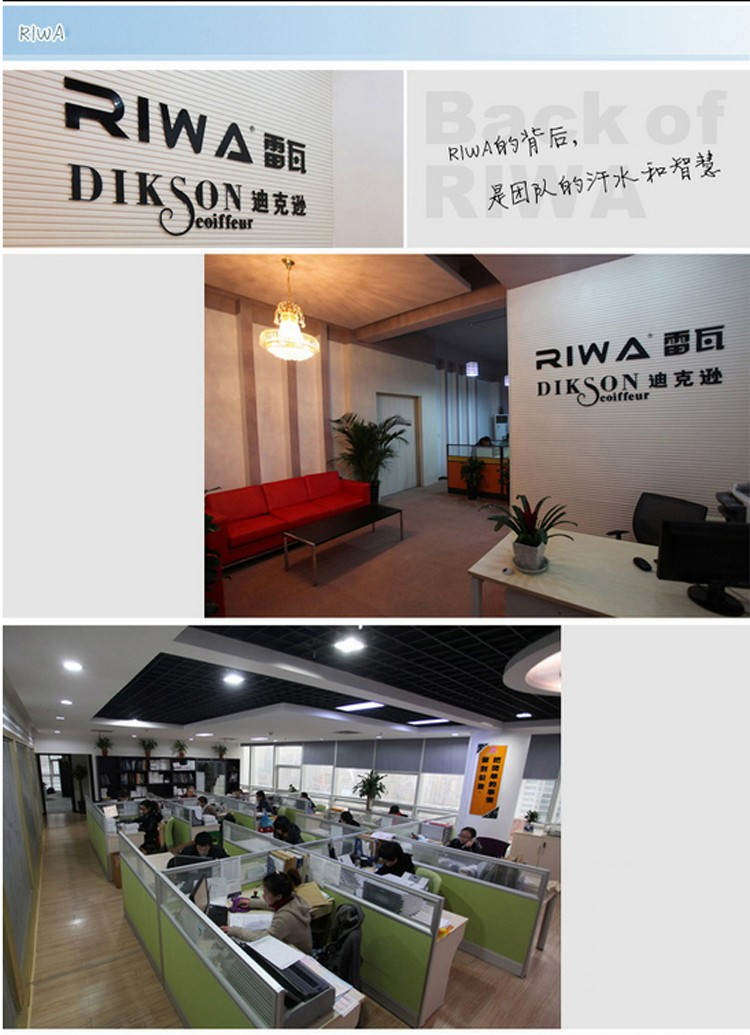 riwa company introduction 1