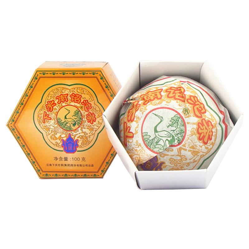 2010YR XiaGuan NanZhao Tuo Bowl 100g YunNan MengHai Organic Puer Pu erh FTRaw smoking Tea Weight Loss Slim Beauty Sheng Cha Tea<br><br>Aliexpress