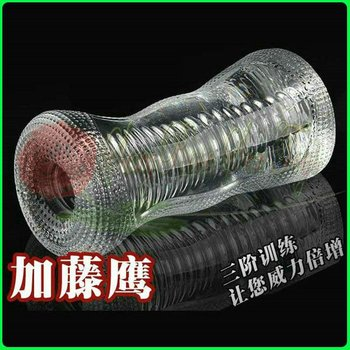 D0195 Male masturbator,sex doll,silicone vagina,sex toys for men,Sex products,Adult toy