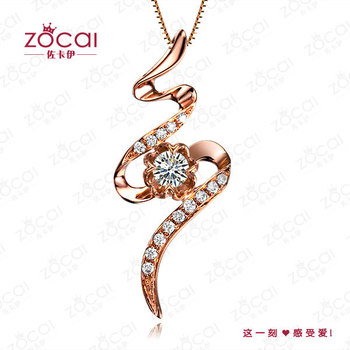 ZOCAI PEERLESS BEAUTY 0.13CT CERTIFIED H/SI DIAMOND Pendant Diamond 18K Rose + 925 STERLING SILVER CHAIN 4 Necklace FREE SHPPING