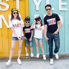 2017 New Summer Spring Of Boys And Girls Baby Children Family Wear Short Sleeved Shirt Dress Mon Dad Clothing Mum Family Dress(China (Mainland))