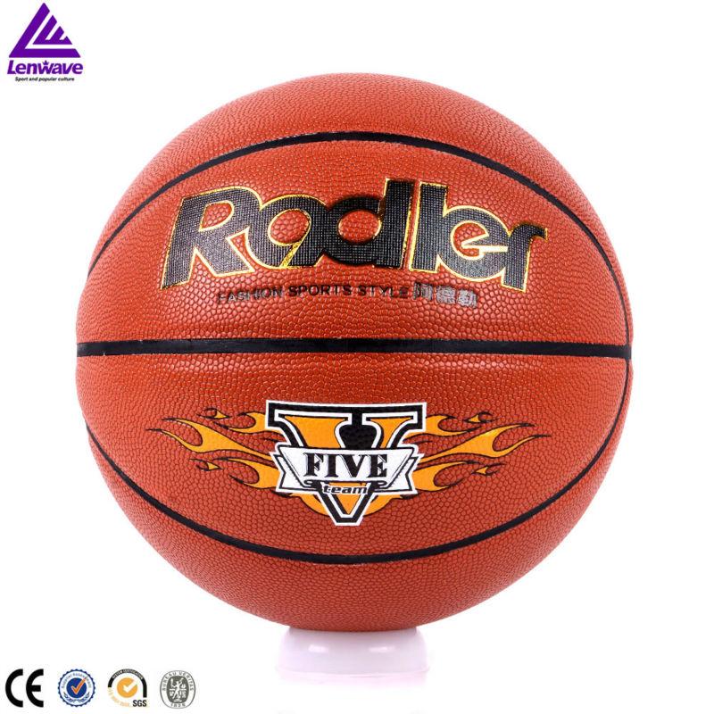 1 Piece 100% good PU Material basketball / 600 g weight and size 7 NO BASKETBALL(China (Mainland))