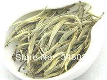 Chinese Yunnan yellow Tea good tea for your health Chinese brand tea Free shipping