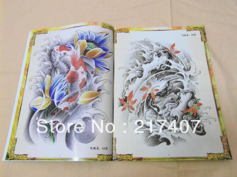 Nouveau Style de Tatouage 2013 Nouveau Style Chinois