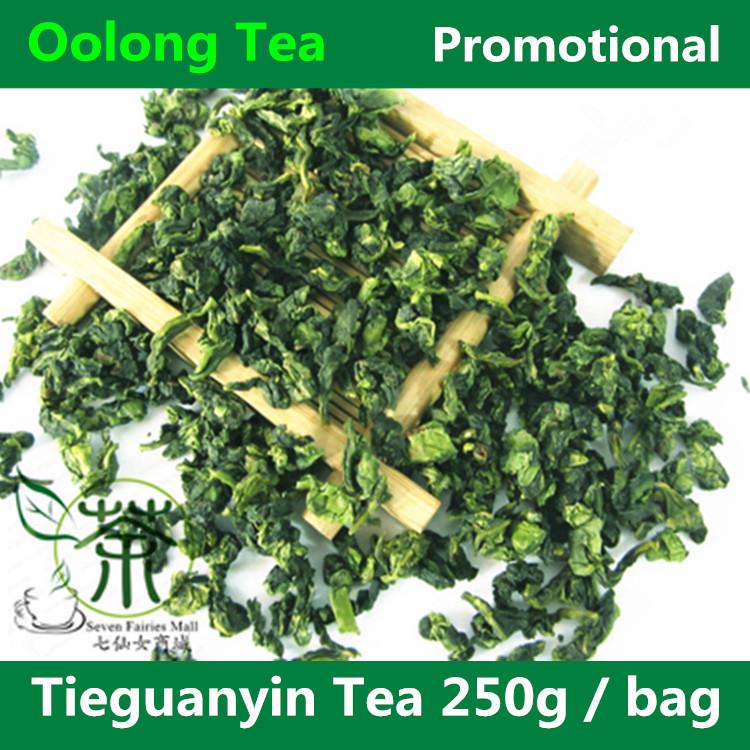 Чай / китайский чай tieguanyin чай anxi Улун высший сорт 500г, рифма аромат типа галстук Гуань Инь чай 250г*2, Tikuanyin здравоохранения