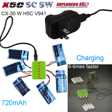 Sync Charging 6in1 12V/2A XH 720mAh Battery Charger Wall DC Adapter Kits For SYMA X5C X5SC X5SW CX30 H5C Drone fochutech battery