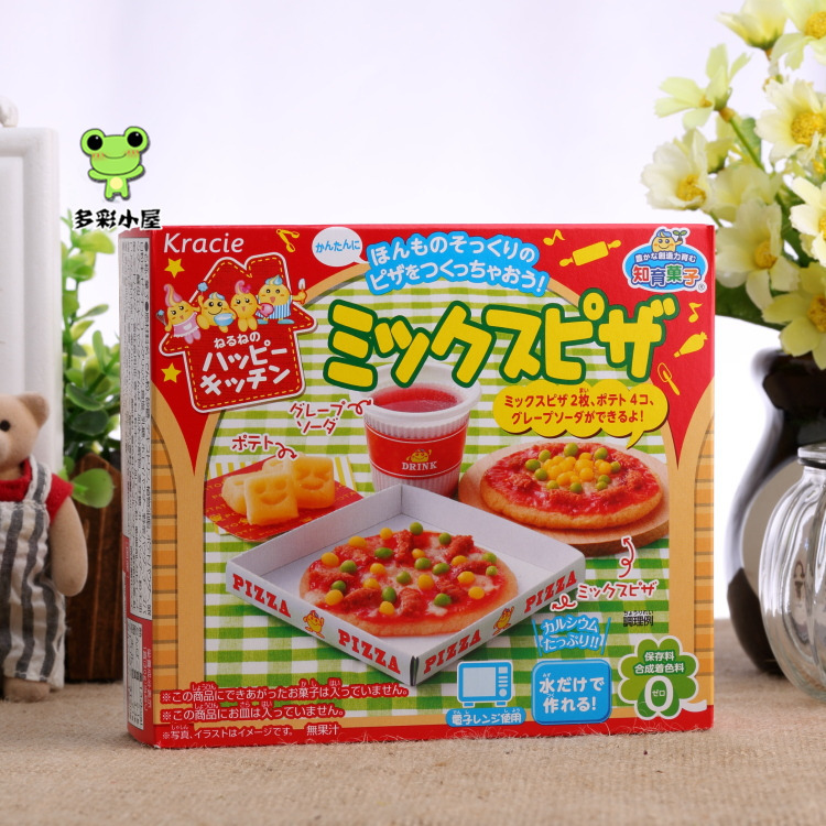Гаджет  Free shipping PIZZA DIY handmade candy gift sweets and candy food candy box chinese food snacks None Еда