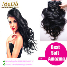 8A Brazilian Clip In Body Wavy Natural Balck Clip In Hair Extensions10Pcs/Set Full Thick Remy Clip In Human Hair Extensions 200G