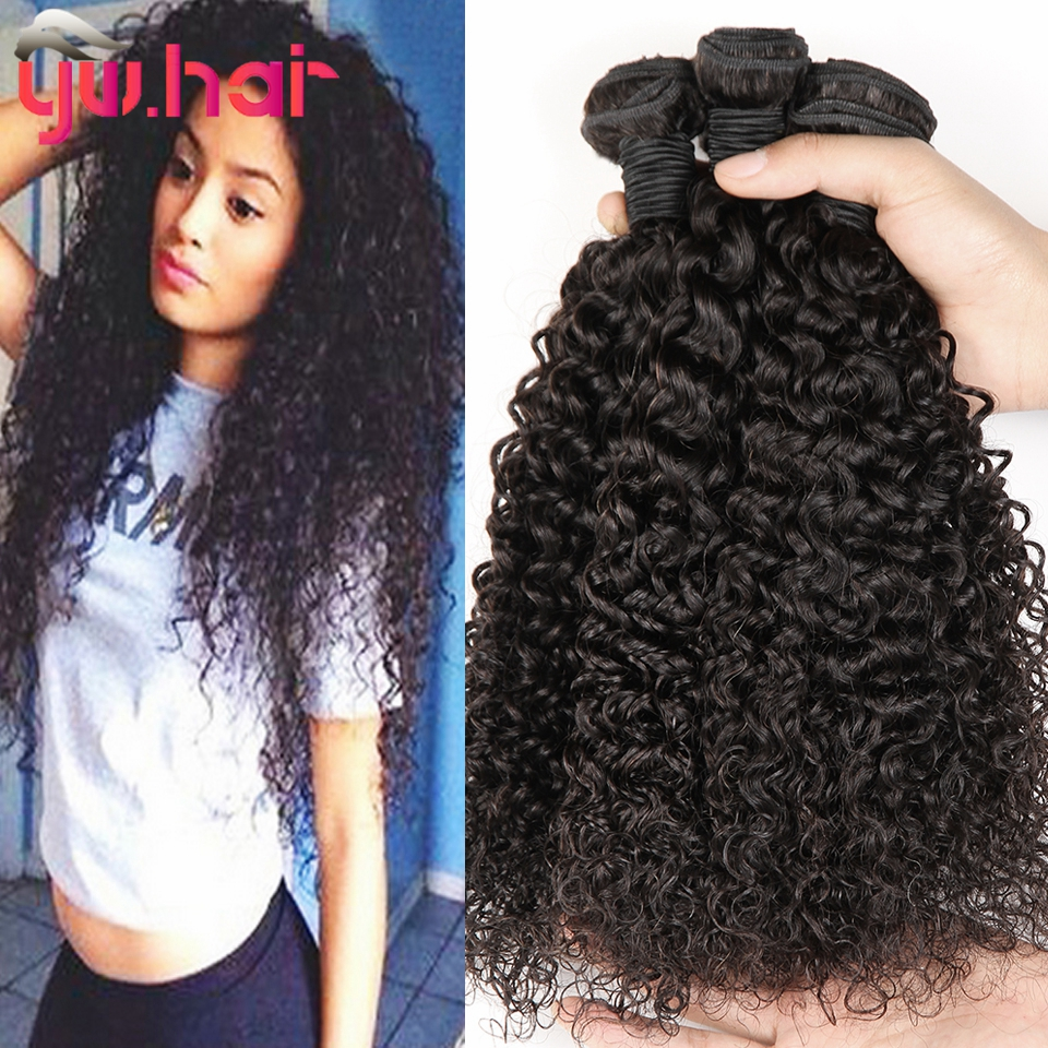 Malaysian 1 Piece Kinky Curly Virgin Hair 100g/Lot Grade 6A Unprocessed Malaysian Curly Human Hair Natural Color #1B