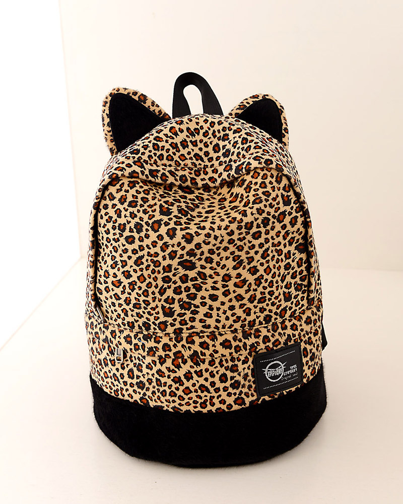 Girls Leopard Backpack - Crazy Backpacks