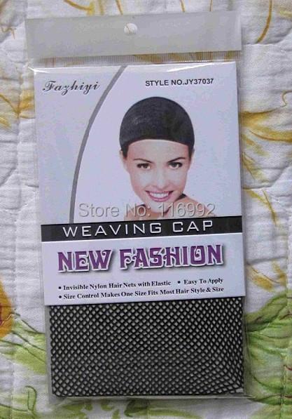 EMS free shipping 100pcs/lot black beige stretchable elastic hair nets snood wig cap cool mesh Fishnet Wig Cap(China (Mainland))