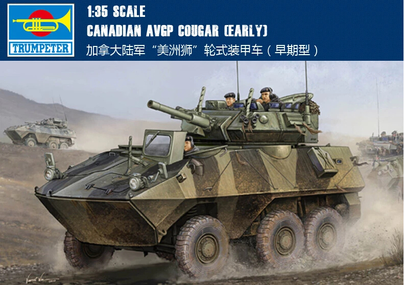 Trumpeter plastic scale model 1/35 01501 CANADIAN AVGP COUGAR (EARLY) assembly model kits modle building scale vehicle kit(China (Mainland))